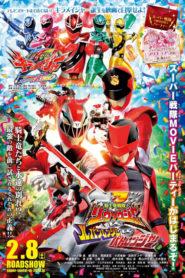 Mashin Sentai Kiramager: Episode ZERO