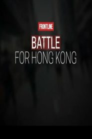 Battle for Hong Kong