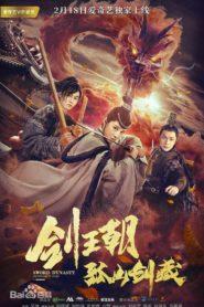 Sword Dynasty: Fantasy Masterwork