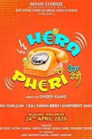 Hera Pheri