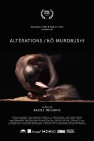 Alterations – Kō Murobushi