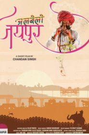 Albelo Jaipur