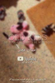 Old Kids