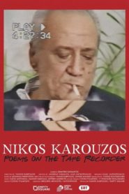 Nikos Karouzos – Poems on a Tape Recorder