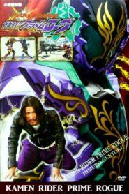 Kamen Rider Prime Rogue