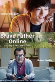 Brave Father Online – Our Story of Final Fantasy XIV