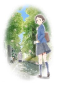 Genji Fantasy: The Cat Fell in Love With Hikaru Genji
